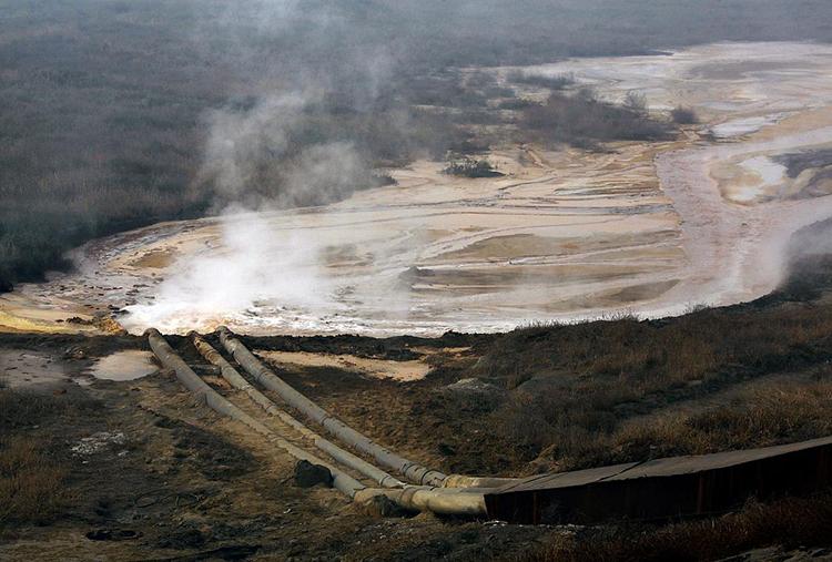 Quang cảnh xả thải của một mỏ đất hiếm